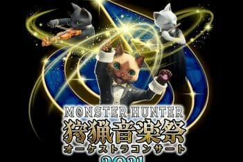 monster hunter orchestra